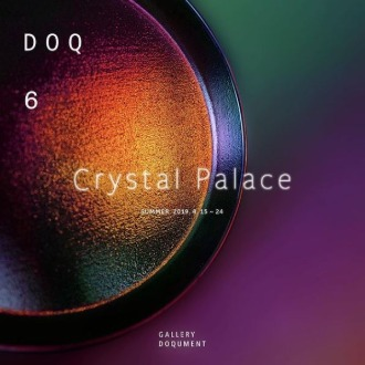 chapter1(챕터원),DOQ6 - CRYSTAL PALACE